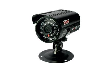 CCTV Camera Waterproof Outdoor QHM TC42L2 420 TVL