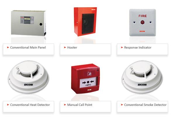 fire alarm buzzer - photo #33